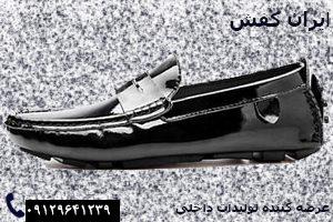 فروشگاه سری کفش کالج ایرانی