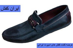 تولیدی عمده کفش کالج ایرانی