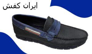 فروش عمده کفش کالج ایرانی