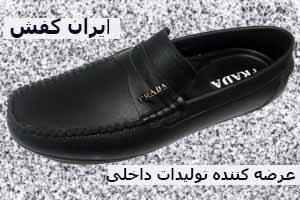 فروش سری کفش کالج ایرانی