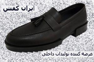 فروش عمده کفش درقم